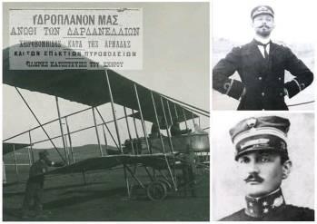 1913 - Gli aviatori militari greci, Michael Moutoussis e Aristeidis Moraitinis eseguono la prima missione aerea contro navi da guerra nella storia, con un idrovolante Farman MF.7