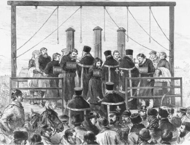 Esecuzione di membri dell'organizzazione terroristica russa Narodnaya Volya che uccise lo zar Alessandro II, 13 marzo 1881
