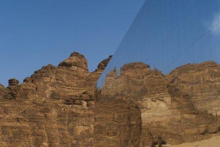 Maraya @ deserto Arabia Saudita