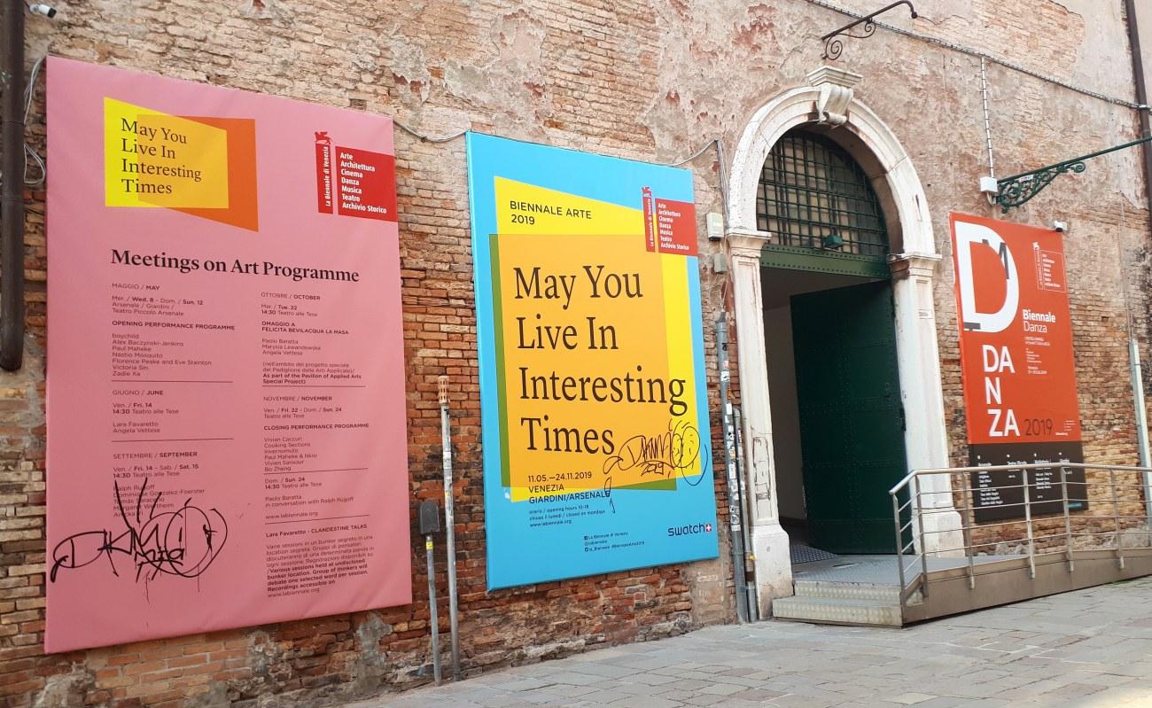 Ingresso dell'Arsenale - Biennale Arte 2019