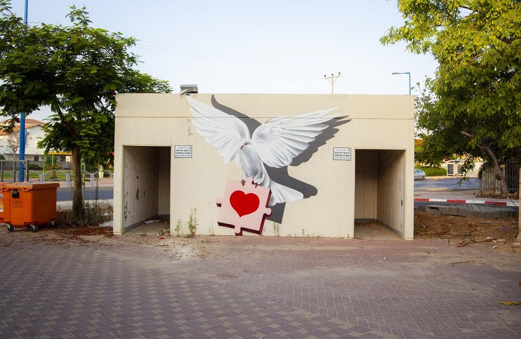 """""""Missing piece"""" by Kas Art @ Sderot, Israel"""