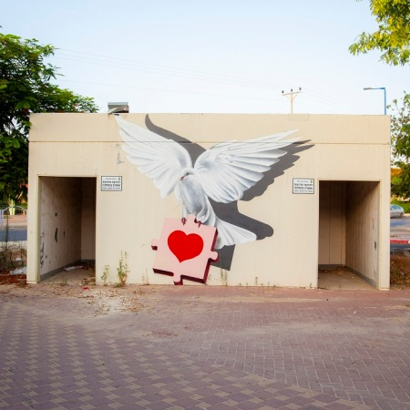 """Missing piece"" by Kas Art @ Sderot, Israel"