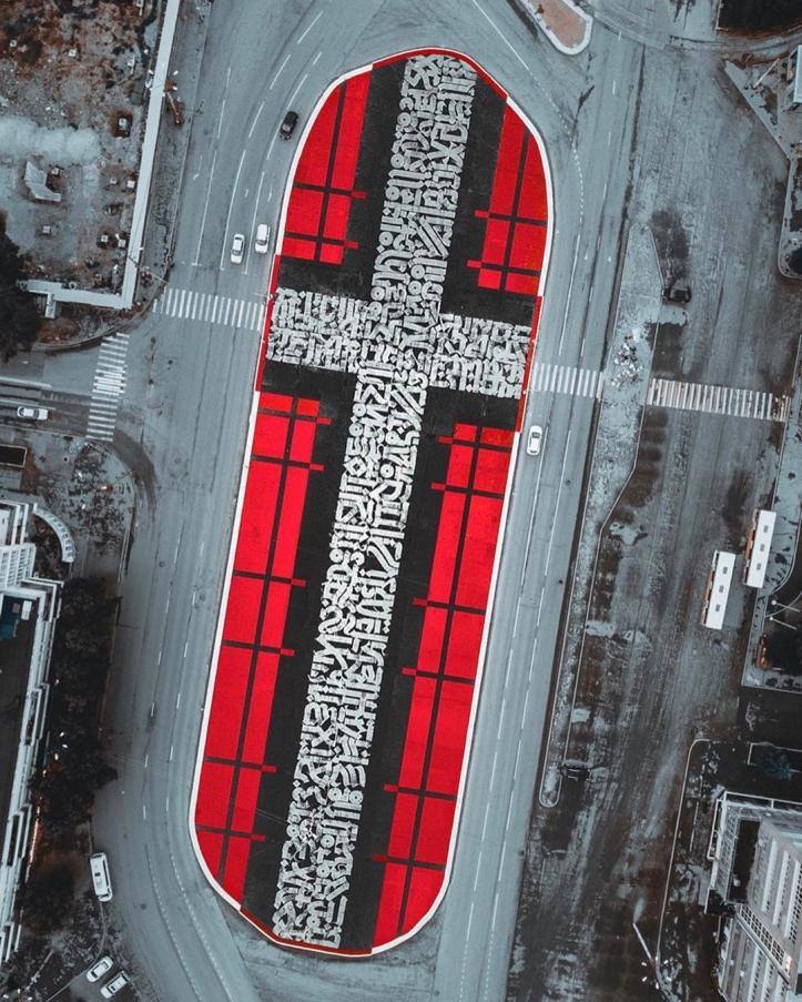 Pokras Lampas @ Yekaterinburg, Russia