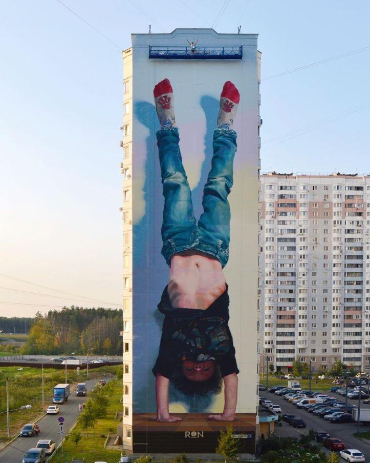 Martín Ron @ Odintsovo, Russia