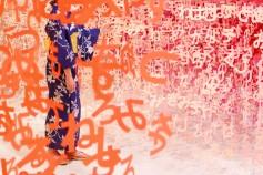 """Universe of Words"" by Emmanuelle Moureaux"