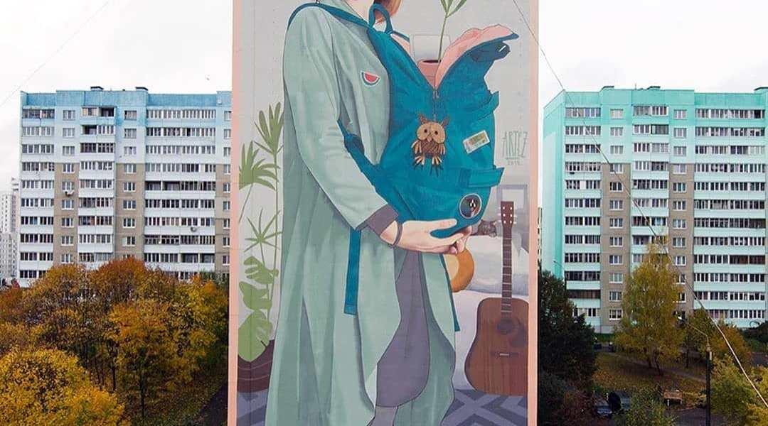Artez @ Minsk, Belarus