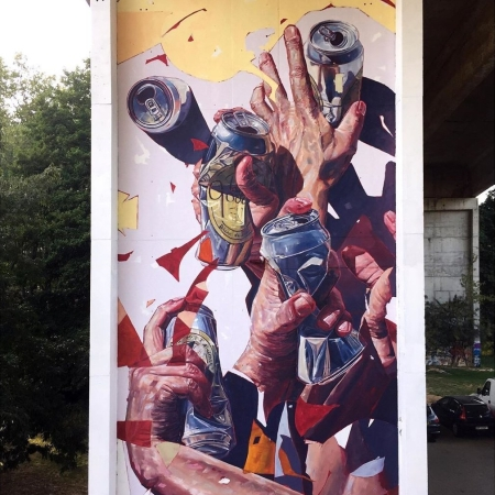 Ratur & Sckaro @ Poitiers, France