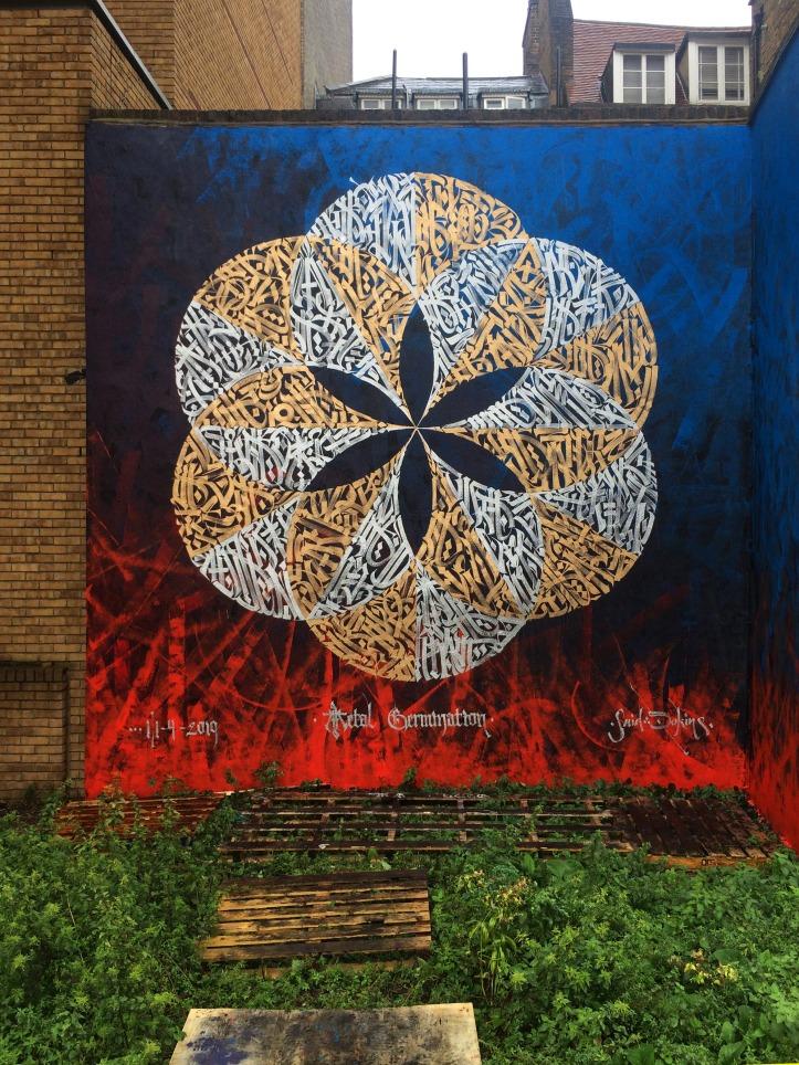 Said Dokins @saidokins, Metal Germination 1/1 -Ed 3, Three Flowers for London Series. Tybalds Community Hall Basement, Blemunsdbury, Dombey St, Holborn, London WC1N 3PF. UK