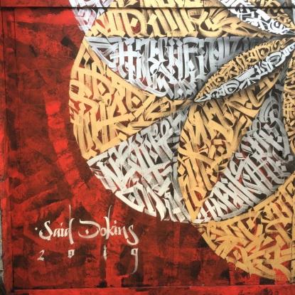 Said Dokins @saidokins, Dirty Metal Perfection (Detail) 1/1 -Ed 3, Three Flowers for London series. Address: 78 Mare St, London, E8 3SG, UK.