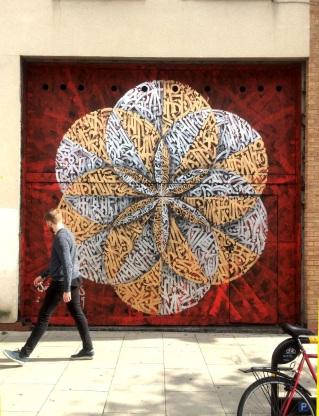 Said Dokins @saidokins, Dirty Metal Perfection 1/1 -Ed 3, Three Flowers for London series. Address: 78 Mare St, London, E8 3SG, UK