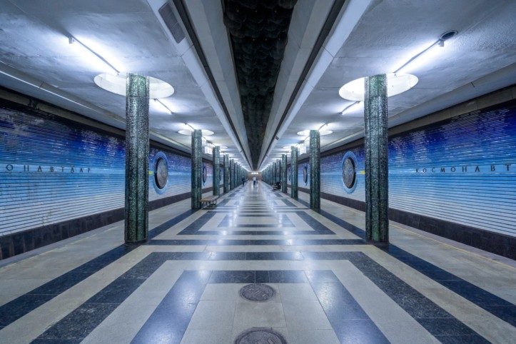 Soviet Metro Stations by Christopher Herwig