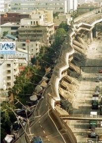 Terremoto di Kobe del 1995