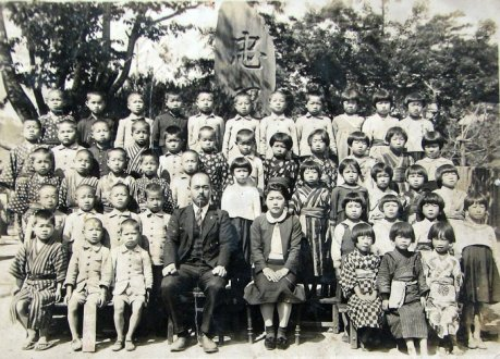 Classe giapponese di quarta elementare. 1945