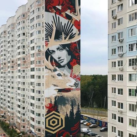 FI2K @ Odintsovo, Russia