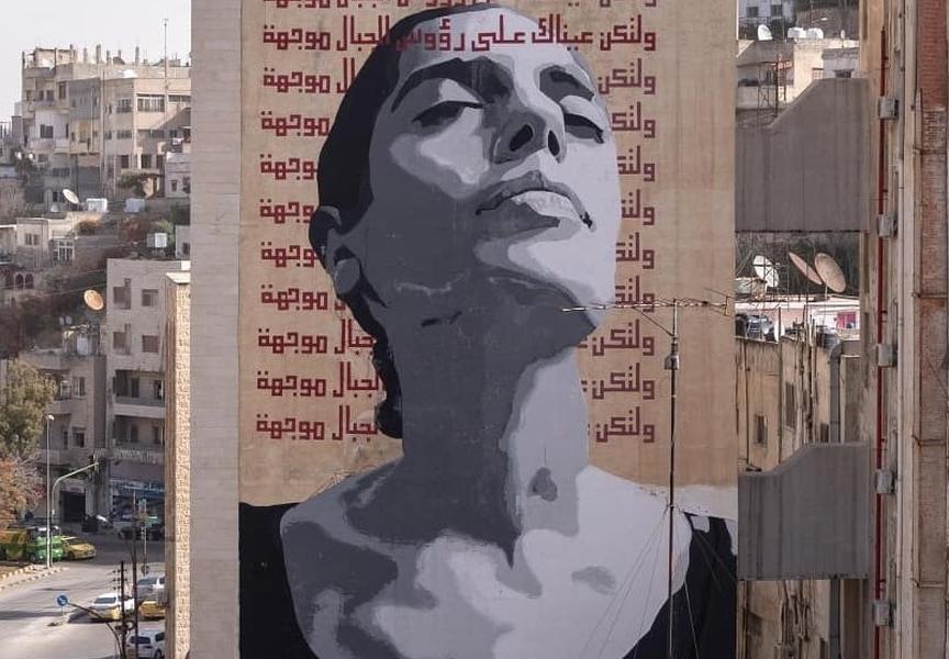Miramar Moh'd & Dalal Mitwally @ Amman, Jordan