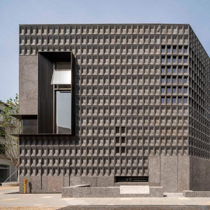 Aranya Art Center, Qinhuangdao, China, by Neri&Hu