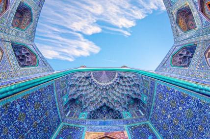 Fatemeh Hosein Aghaei, Emam Mosque of Isfahan, Iran