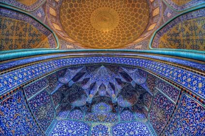 Fatemeh Hosein Aghaei, Sheikh Lotfollah Mosque in Isfahan, Iran
