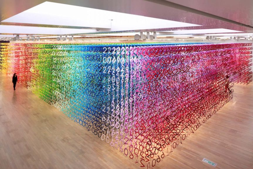 """""""Forest of Numbers"""" by Emmanuelle Moureaux"""