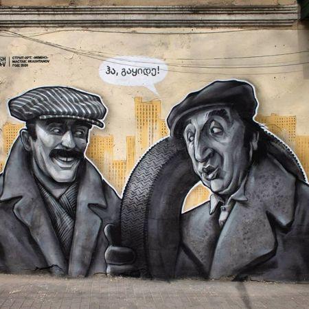 Kashtanov @ Tbilisi, Georgia