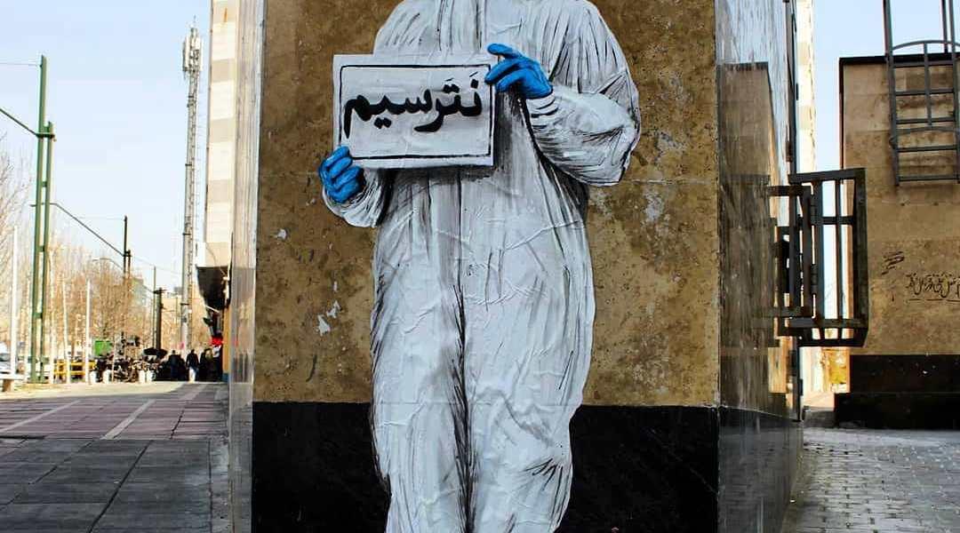 Khamoosh @ Tehran, Iran