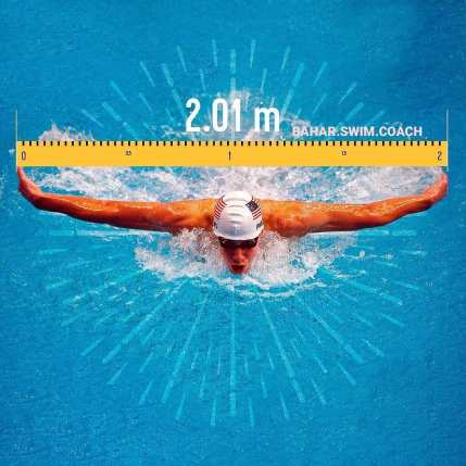 Bahar swim coach