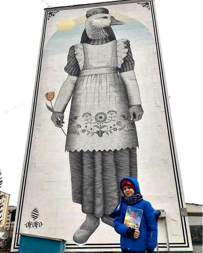 Nicolas Alfalfa @ Almetyevsk, Russia