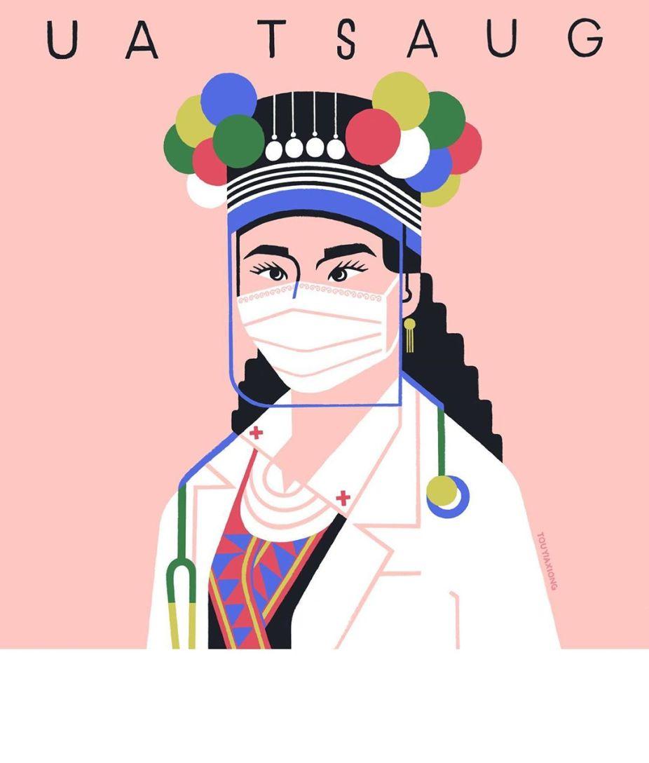 Tou Yia Xiong