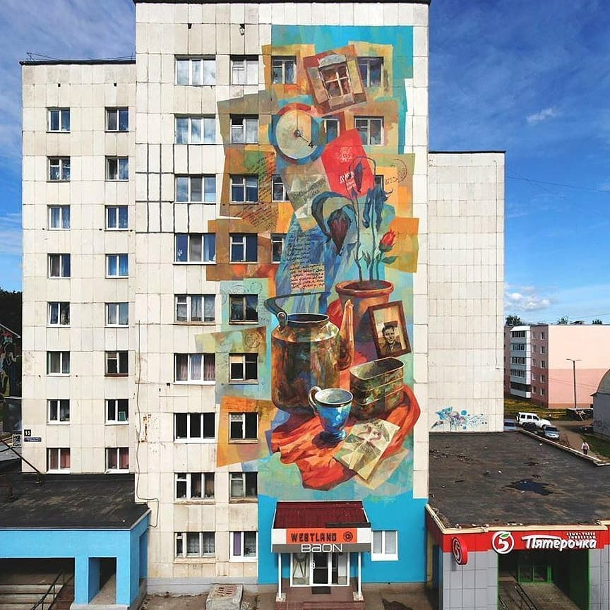 Basil Lst @ Neftekamsk, Bashkortostan, Russia