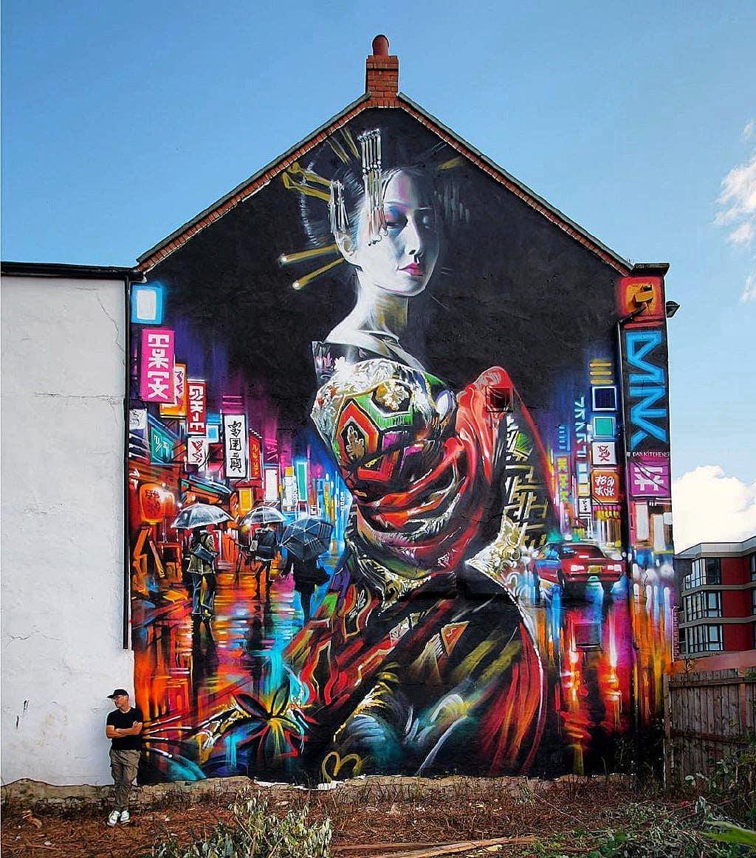 DANK @ Kingston upon Hull, UK