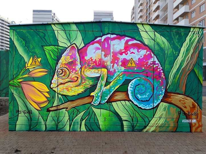 GOOZE @ Krasnodar, Russia