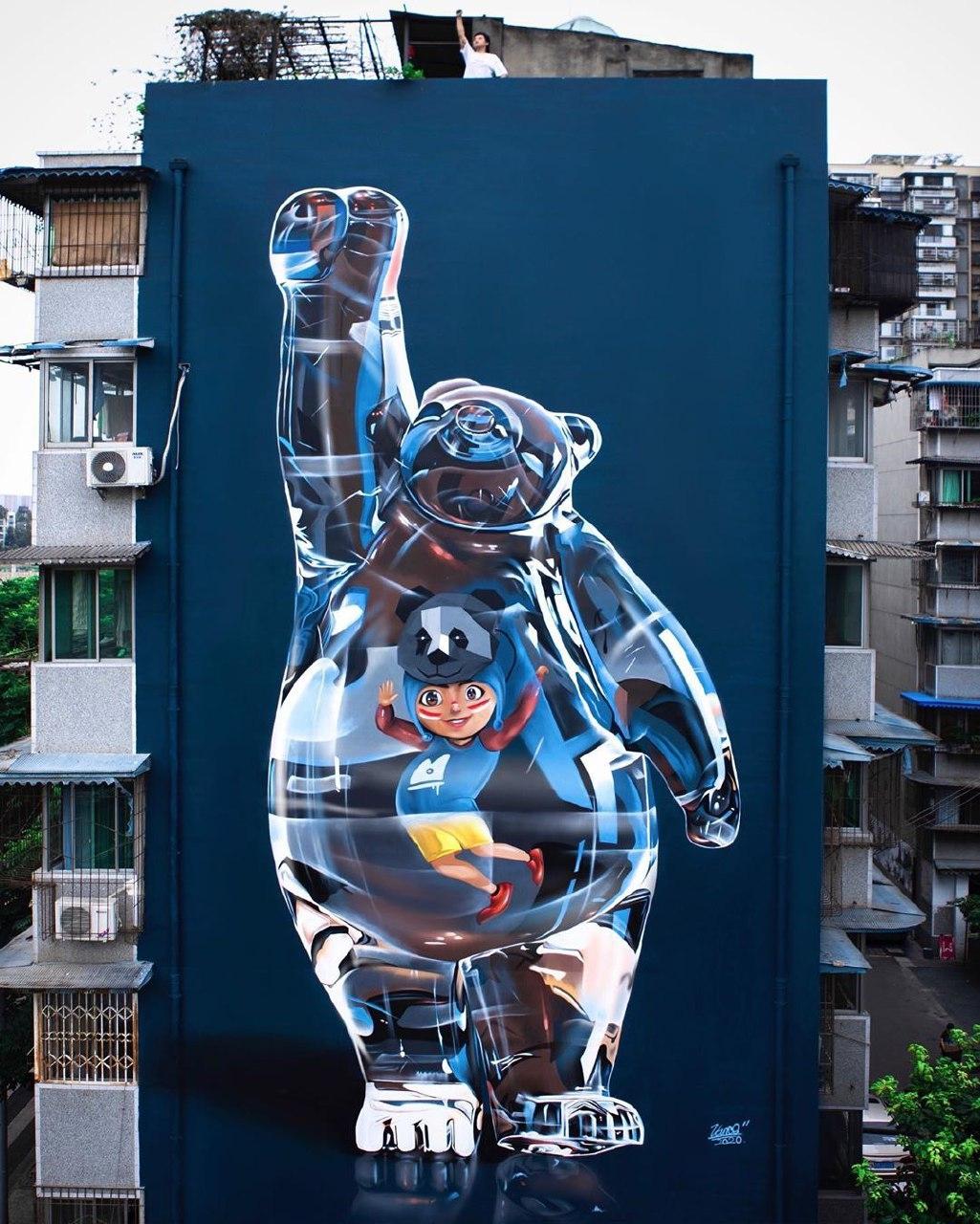 Vance @ Chengdu, China