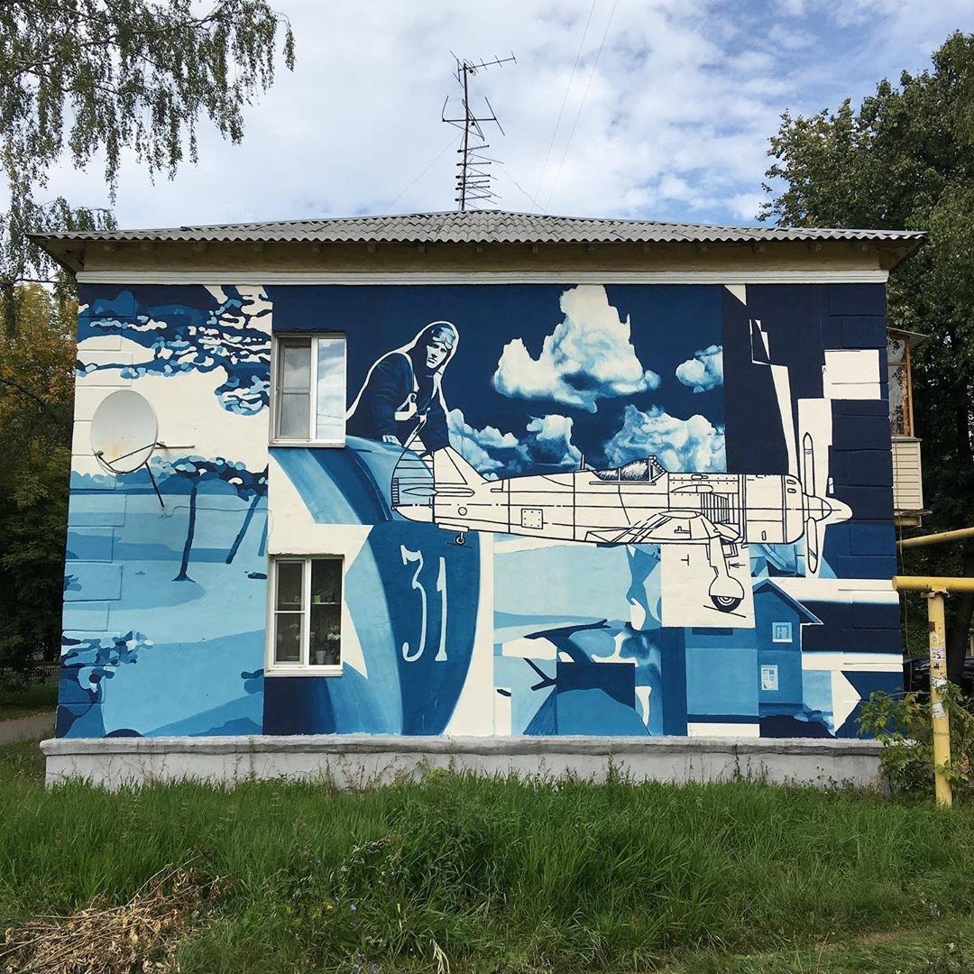 Ivan Ninety @ Nizhny Novgorod, Russia