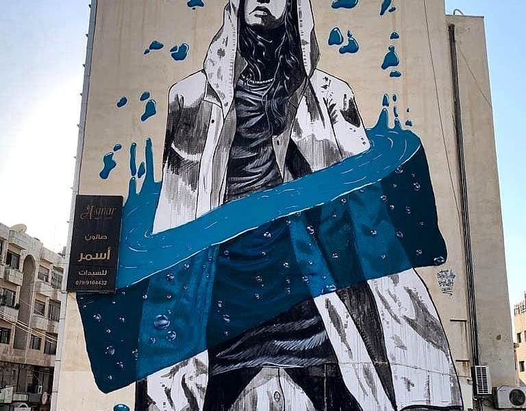 Suhaib Attar @ Amman, Jordan