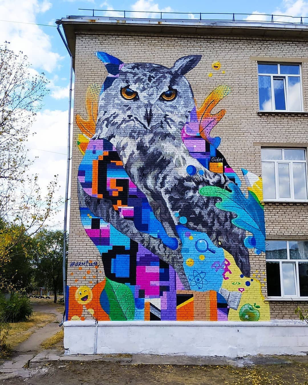 Vitaliy Gideone @ Severodonetsk, Ukraine