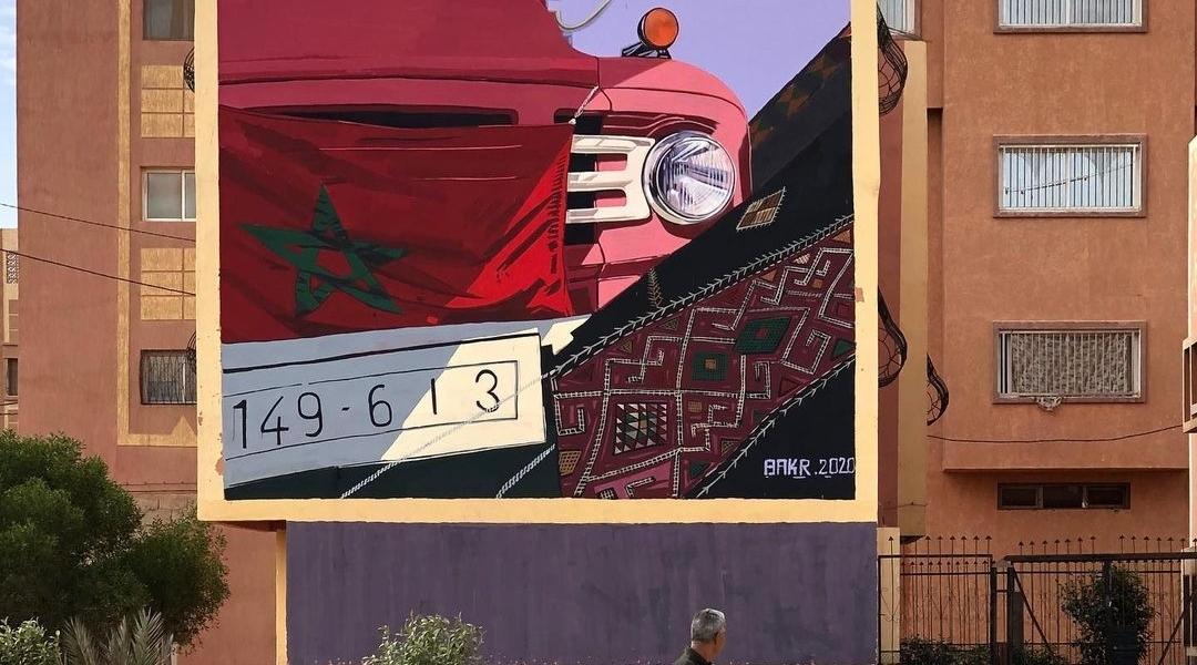 Bakr @ Laayoune, Western Sahara
