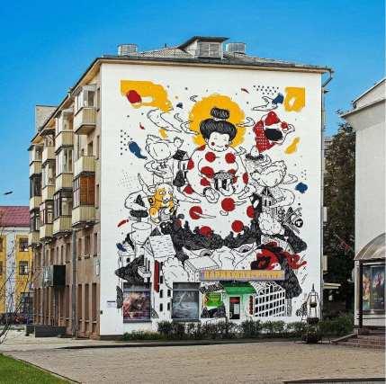 Doctor Oy @ Minsk, Belarus