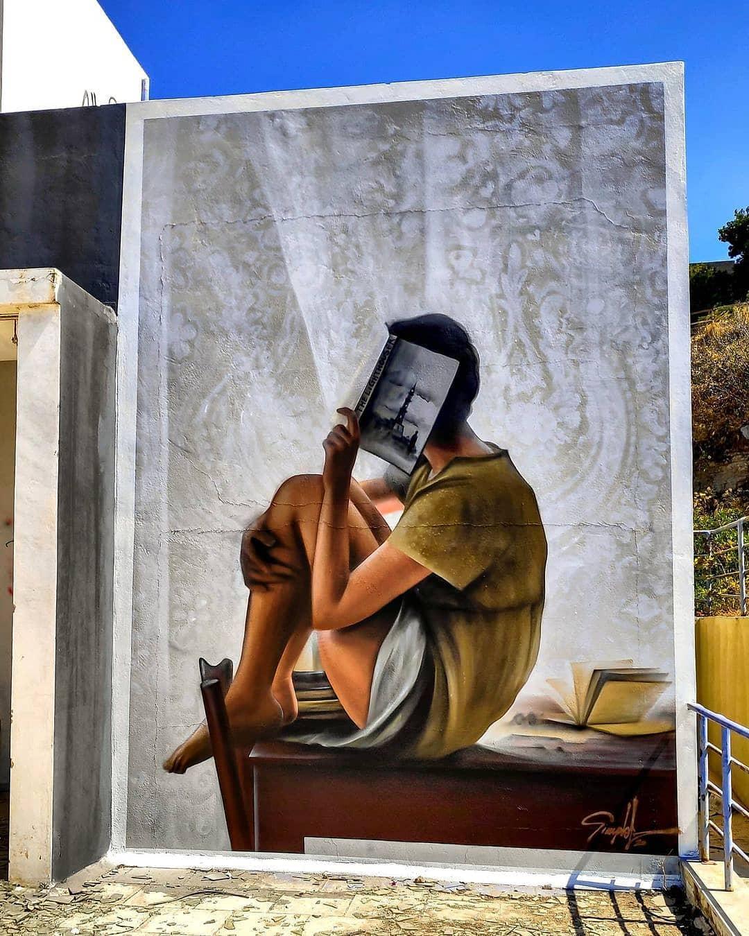 SimpleG @ Athens, Greece