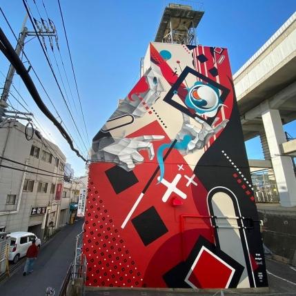 SUIKO + Imaone + FATE @ Hiroshima, Japan