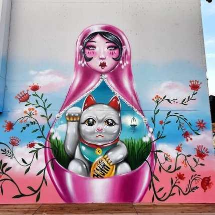 Kal Dea @ Bourges, France