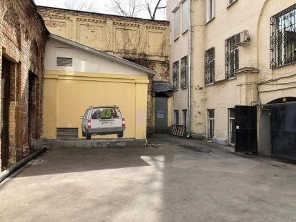 Slava Ptrk @ Moscow, Russia