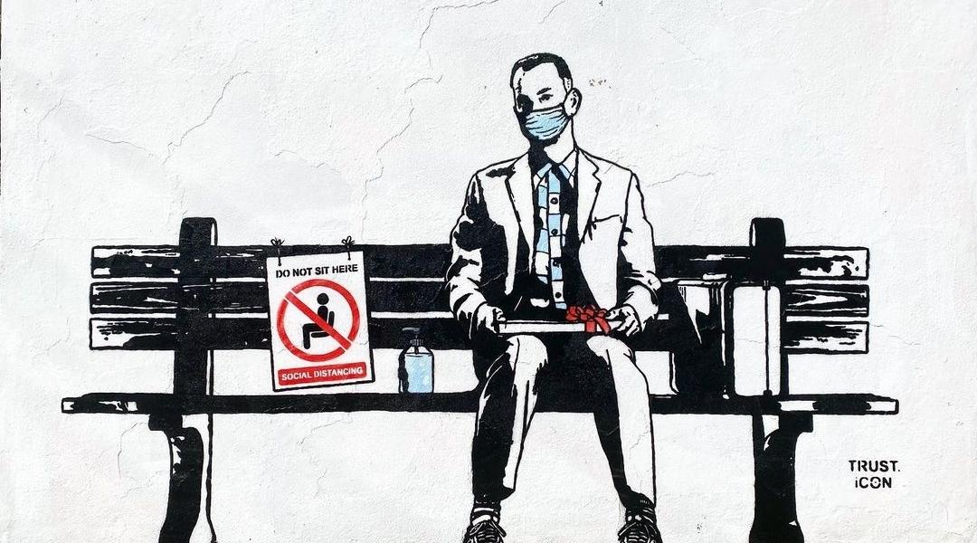 Trust. Icon @ London, UK
