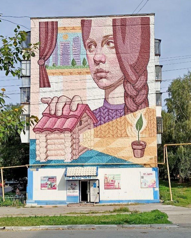 Erendaj @ Katav-Ivanovsk, Russia