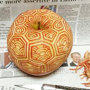 Gaku Carving