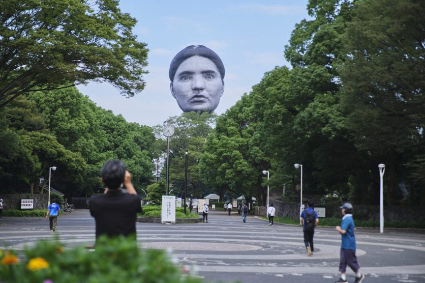 Masayume by Mé Collective @ Tokyo Tokyo Festival