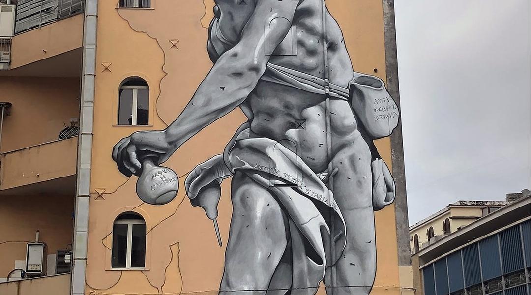 MTO @ Castellammare Di Stabia, Italy