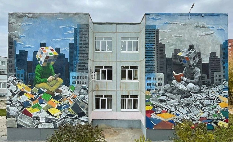 Rustam QBic @ Togliatti, Russia