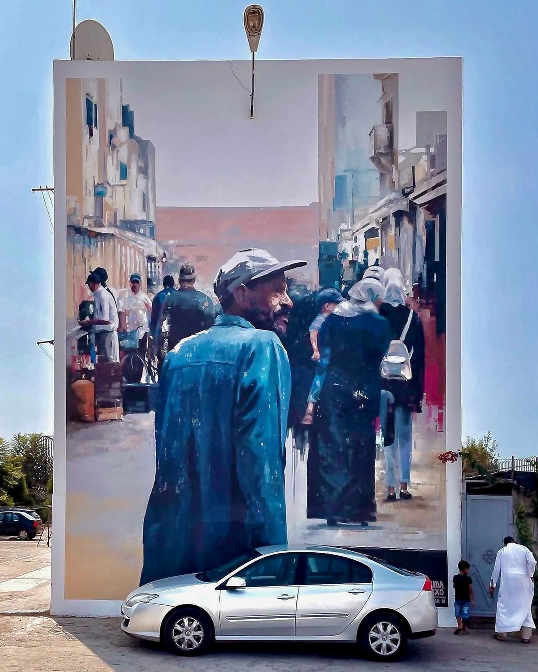 Udatxo @ Rabat, Morocco